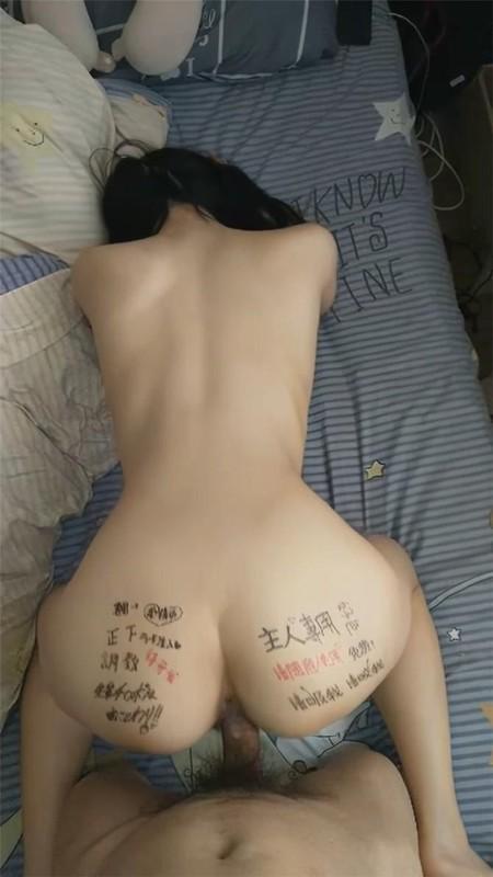 果冻传媒制片厂最新出品91CM-123中文老师-白川麻衣720P高清版