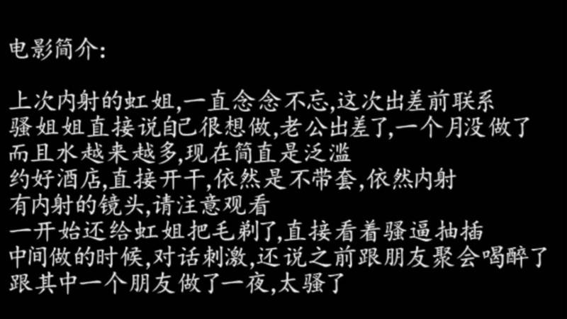 偷拍98年同事乔佳后续(换衣+惊现上班无内)